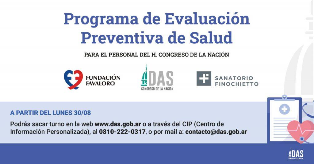Nuevo Programa de Evaluación Preventiva de Salud